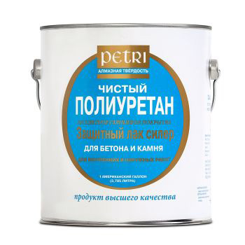 Concrete and Stone Sealer глянцевый - Petri 3,8 литра