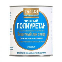 Concrete and Stone Sealer глянцевый - Petri 0,95 литра